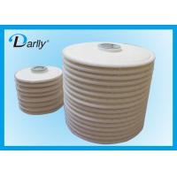 Wholesale Professional 7 Micron Depth Wine Filter Cartridge For Bottling Filtration from china suppliers