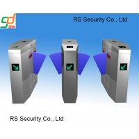 Wholesale Bi - Directional Flap Barrier Gate Optical Turnstile Entry Speed Gate from china suppliers