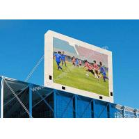 Wholesale P16 high brightness Outdoor Fixed LED Display full color for stadiums from china suppliers