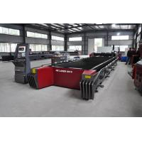 Wholesale Fashion Brass / Silver Industrial Laser Cutters Machine Large Working Format from china suppliers