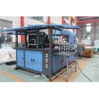 Wholesale Volumetric PET Bottle Blow Molding Machine from china suppliers