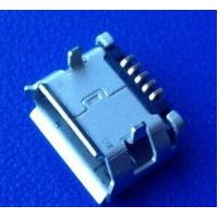 Wholesale DONGGUAN MICOR USB 5P female connector,6.4 from china suppliers
