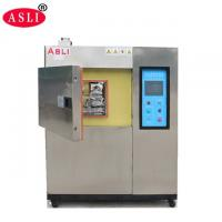 Buy cheap Thermal Shock Test chamber from wholesalers