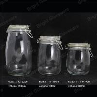 Wholesale Made-in-china Cheap Best selling Sealable Glass Jar With Cilp Lid from china suppliers