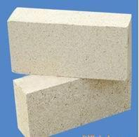 Wholesale Fire Clay brick from china suppliers