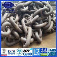 Wholesale Anchor Chain Factory-Aohai Marine China Largest Manufacturer with IACS and Military Certification from china suppliers