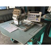Quality Second Hand Industrial Embroidery Machine For Caps And T Shirts TMEX-C901 for sale
