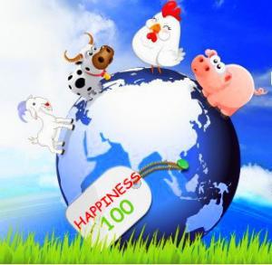 Wholesale green antibiotics/plant antibiotics from china suppliers