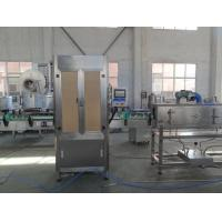 Wholesale 3Kw Power Electric Bottle Labeling Machine 350 BPM For Cup Shaped Bottle from china suppliers
