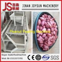 Wholesale Wet Type Peanut Peeling Machine Stainless Steel For Almond Frying from china suppliers