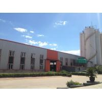 Beijing Beipeng new building materials Co., Ltd.