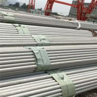 Wholesale Nickel Alloy Tube Inconel 925 Pipe For Oil And Gas Inconel X-750 Pipe / Tube from china suppliers