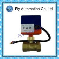 """Wholesale BV2011S two position solenoid ball valve DN25 G1"""" Synchronous electric machine drive from china suppliers"""