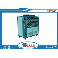 Wholesale 7HP Water Tank Chiller Industrial Chilling Plant For Injection Machine 5 Degree from china suppliers