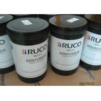 Wholesale Screen Printing Consumables PE / RUCO / UV Screen Printing Ink ROHS certificated from china suppliers