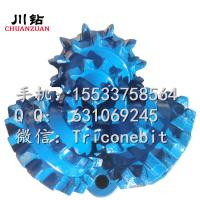 Wholesale 17 1/2inch milled teeth bit for soft  rock /steel tooth bit/tricone bit from china suppliers