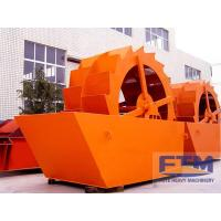 Wholesale sand washing machine for sale from china suppliers
