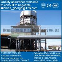 Quality soda rotary kiln for sale