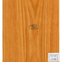 Wholesale V-Groove Laminate Flooring 3258# 12mm with CE from china suppliers