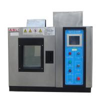 Wholesale Air-cooled Temperature Humidity Chamber 70C - +150C from china suppliers