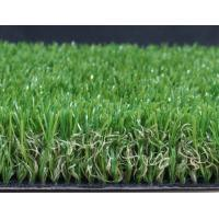 Wholesale Soft 4 Colors Residential Fake Artificial Grass Lawn for Leisure / Garden / School / Park from china suppliers