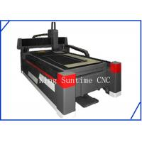 Wholesale 1500x3000mm Fiber Laser Cutting Machine With Pre-view Pre-position Function from china suppliers