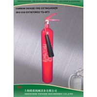Buy cheap 3KG CARBON DIOXYGEN FIRE EXTINGUISHER / STEEL CYLINDER CK45 /34B from wholesalers