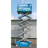 Wholesale Light weight safety Electric Lifting Platform / equipment with 10M 150kg for hotel from china suppliers
