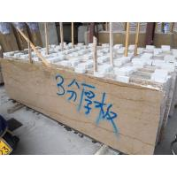 Quality Custom Imperial Gold Granite Stone Slabs 2cm 2.5cm 3cm Thickness for sale