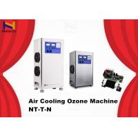 Wholesale Stainless Steel Industrial Ozone Generator Air Cooling Clean Purifier Machine ISO from china suppliers