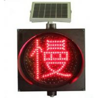 Buy cheap Red or Black Solar Amber-slow Warning Light from wholesalers