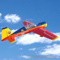Wholesale 30% YAK54 50CC (GP-GP001) from china suppliers