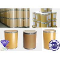 Wholesale Antibacterial Propitocaine Hydrochloride CAS 1786-81-8 White Solid from china suppliers