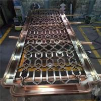 Wholesale rose gold color metal stainless steel 3D panels for wall cladding china supplier from china suppliers