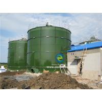 Wholesale Biogas Plant To Generate Electricity Glass Fused To Steel Tanks , ART 310 Steel Grade from china suppliers