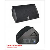 Wholesale Self Powered Pa Church Sound Systems Live Band Audio Equipment from china suppliers