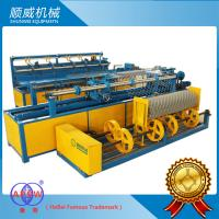 Wholesale Full Automatic Chainlink Fence Mesh Weaving Machine with Factory Price from china suppliers