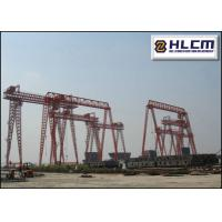 Wholesale Customized Gantry Crane Hoist  50~500Ton of Heavy duty for Shipyard or Port Portal from china suppliers