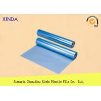 Quality Anti Static Plastic PE Packaging Film for Covering Precision Instrument CE / ROHS / FDA for sale