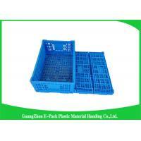 Wholesale 50mm Height Foldable Tote / Collapsible Plastic Storage Crates from china suppliers