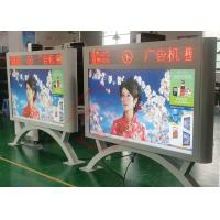 Wholesale 37 Inch Network Digital Signage Lcd Display 1920x1080 Customized Software from china suppliers