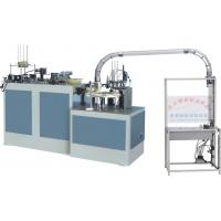 Wholesale WLTM-10A Disposable Paper Coffee Cup Sleeves Machine Cone Sleeve Machine from china suppliers