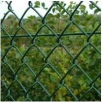 Wholesale Chain Link Fence - Chain Link Fence from china suppliers