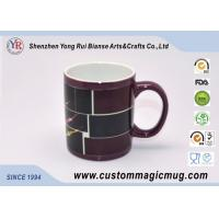 Wholesale Personalized Multi Photo Color Changing Mug , Magic Magnesia porcelain Tea Mugs from china suppliers