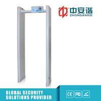 Wholesale 6 Zones 400 sensitivity Walk Through Metal Detector with PC network function from china suppliers