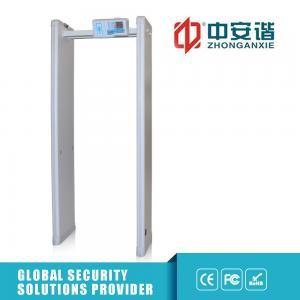 Wholesale Safety Digital Metal Detector Door Walk Through Metal Detector High Sensitivity from china suppliers