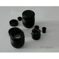Quality All kinds of CCTV lens for sale