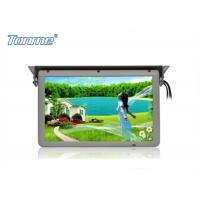 Wholesale 19 inch Motorized Roof Bus LCD Monitor with Stepper Motor , Built in SD / USB / HDMI Port from china suppliers