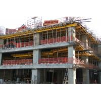 Wholesale Nonstandard Floor Slab Formwork System with Simple Structure , Flexible Location from china suppliers