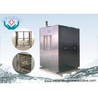 Wholesale 304 Material Chamber Pharmaceutical Autoclave With User Friendly PLC Control System from china suppliers